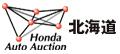 ホンダAA北海道