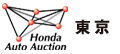 ホンダAA東京