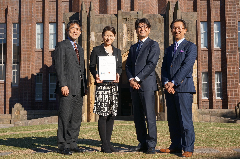 大学 大学院 東京